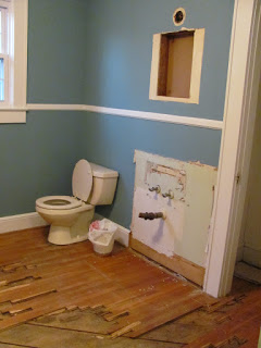 guest bathroom demo